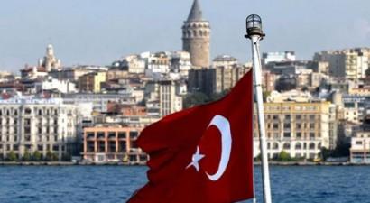 Στο 2,9% ο ρυθμός ανάπτυξης της τουρκικής οικονομίας το 2014