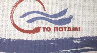 Το Ποτάμι: Η κυβέρνηση προσθέτει φορολογικές αδικίες