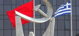 ΚΚΕ: Δεν πρέπει να εφησυχάζει ο λαός από τα λόγια της κυβέρνησης