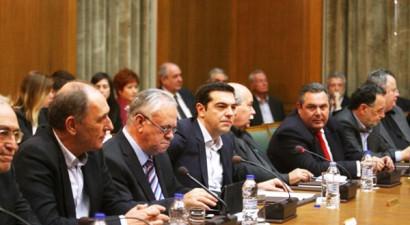 Bloomberg: Παραδείγματα... διγλωσσίας υπουργών του ΣΥΡΙΖΑ