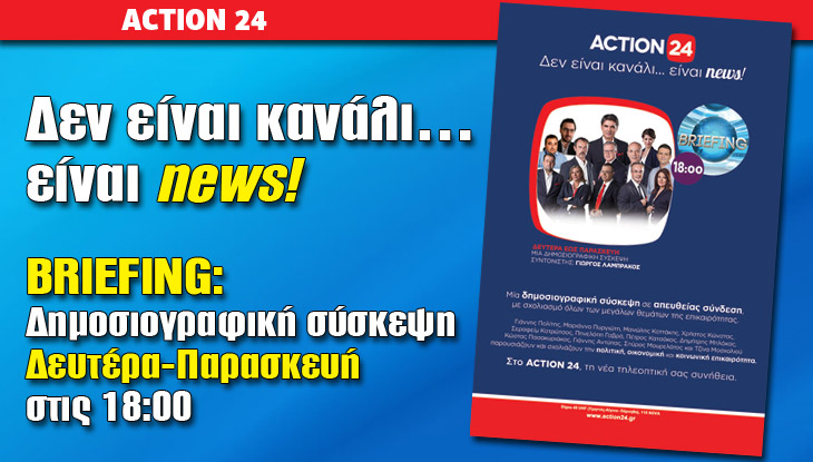 Action 24