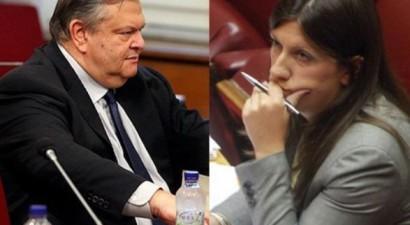 «Επίμονα τα θεσμικά ατοπήματα της Ζ. Κωνσταντοπούλου»