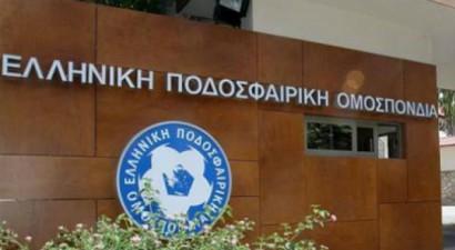 Οι αποφάσεις της Επιτροπής Εφέσεων της ΕΠΟ