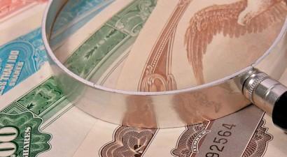 ΟΔΔΗΧ: Νέα δημοπρασία εντόκων για άντληση 1 δισ. ευρώ