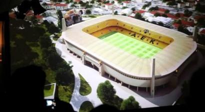 ΑΕΚ: Συνάντηση με το ΥΠΕΚΑ για το γήπεδο
