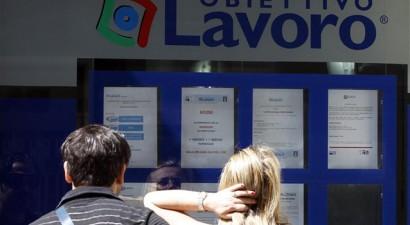 Υποχώρηση της ανεργίας στην Ιταλία