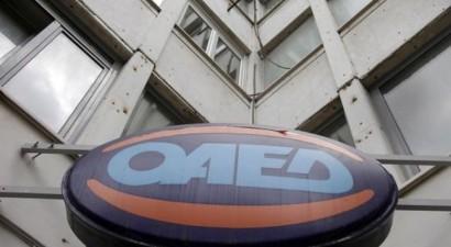 Κατέλαβαν τον ΟΑΕΔ στην Κέρκυρα για τις Εργατικές Κατοικίες