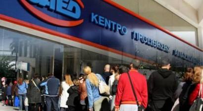 ΟΑΕΔ: Αύξηση του αριθμού των εγγεγραμμένων ανέργων τον Ιανουάριο