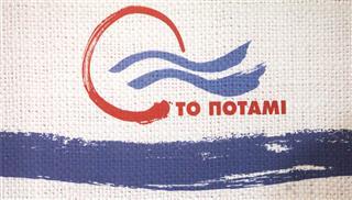 """""""Στον ΣΥΡΙΖΑ κλείνουν το μάτι υπέρ της δραχμής"""""""