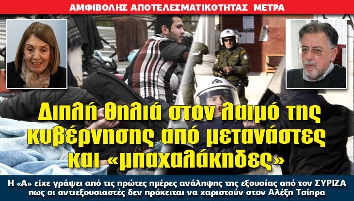 06metanasteytiko_17_04_slide