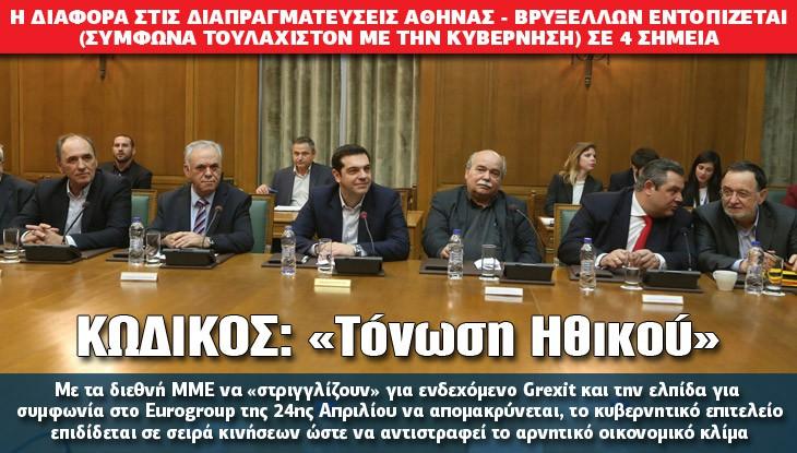 07-efimerida_kibernisi_17_04_slide