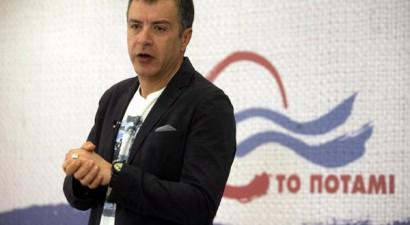 """Το Ποτάμι: """"Άλλη μία εξεταστική επιτροπή για δημαγωγία"""""""