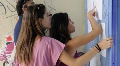 68.345 θα είναι φέτος οι εισακτέοι στην τριτοβάθμια εκπαίδευση