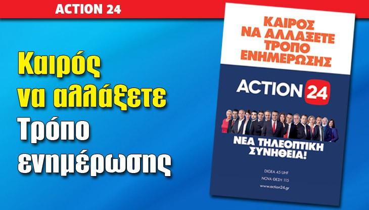 ACTION_17_04_15_slide