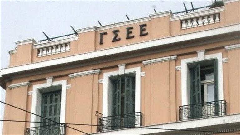 ΓΣΕΕ: Νέα ΣΣΕ με επιδόματα, 13ο - 14ο μισθό και τριετίες