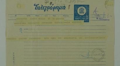 Έκθεση για το τηλεγράφημα στο Μουσείο Βυζαντινού Πολιτισμού (pics)
