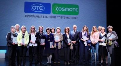 ΟΤΕ/COSMOTE: Δίπλα σε περισσότερα από 150.000 παιδιά που έχουν ανάγκη