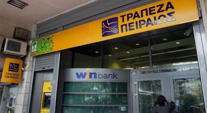 Απορρόφηση της Πανελλήνιας Τράπεζας από τον Όμιλο Πειραιώς