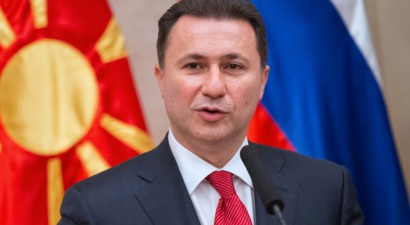«Η ΠΓΔΜ παραμένει άδικα εκτός ΝΑΤΟ και Ευρωπαϊκής Ένωσης»