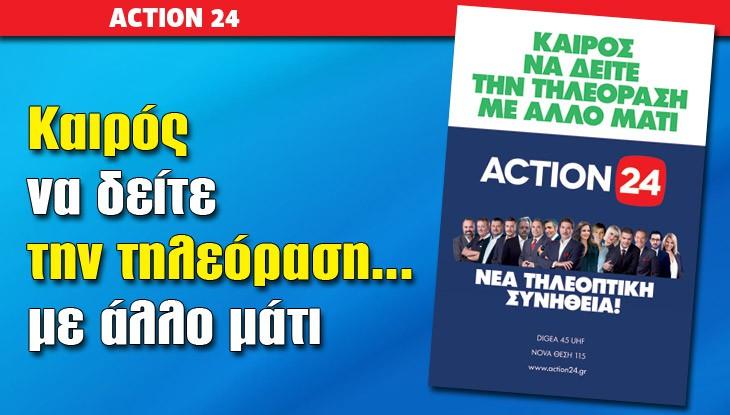 ACTION_15_05_2015_slide