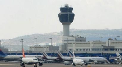 Σαρανταοκτάωρη απεργία της Υπηρεσίας Πολιτικής Αεροπορίας