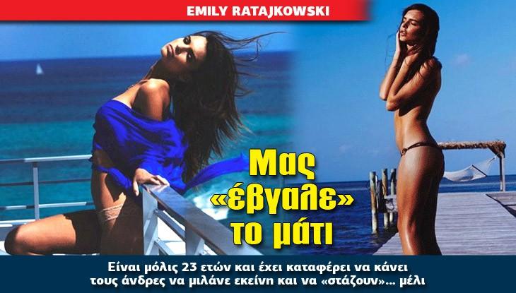 EMILY_26_05_slide