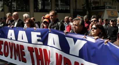 ΑΔΕΔΥ: Παννατική στάση εργασίας στις 28 Μαϊου