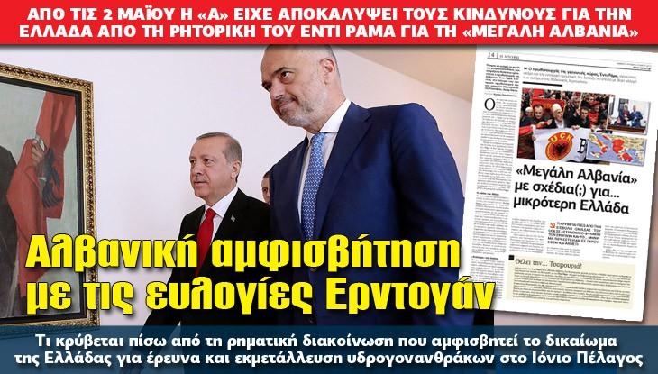 albania_efim_22_05_slide