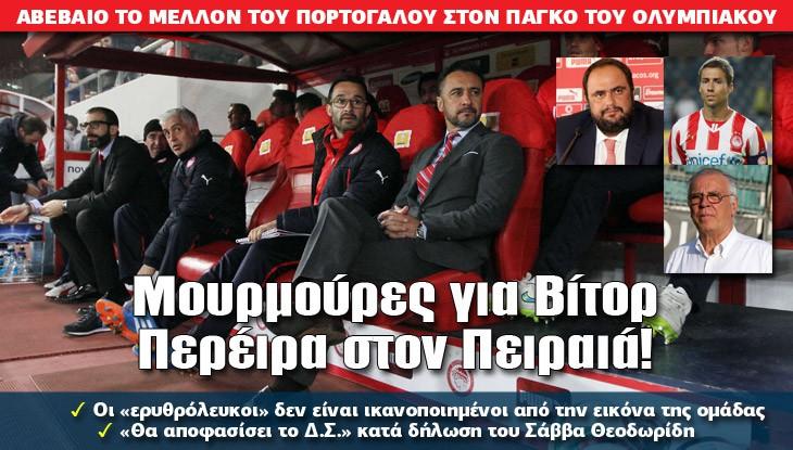 athlitiko_olympiakos_25_05_slide