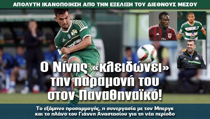 athlitiko_panathinaikos_25_05_slide