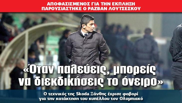 athlitiko_skoda_22_05_slide