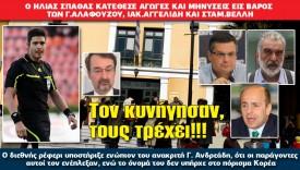 athlitiko_thema_spathas_22_05_slide