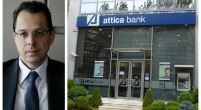 Στα 13,3 εκατ. τα οργανικά κέρδη της Attica Βank