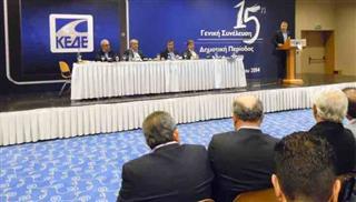 Συνεδριάζει το Διοικητικό Συμβούλιο της ΚΕΔΕ