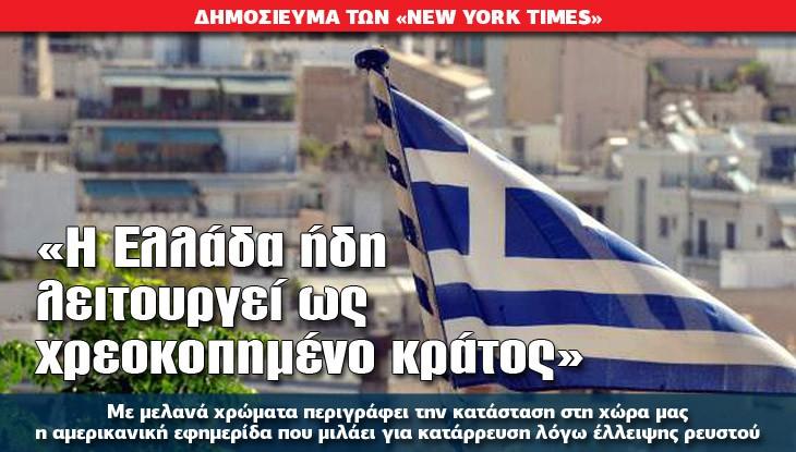 new_york_times_ellada_26_05_slide