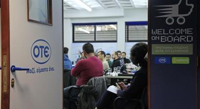 Σε νέες προσλήψεις προχωρά ο ΟΤΕ