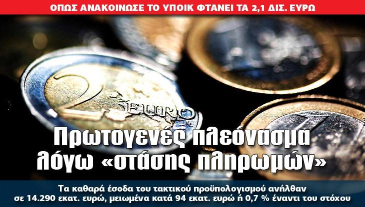 pleonasma_25_05_slide