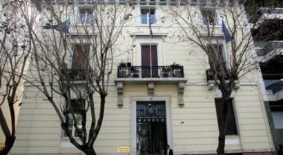 Ενοικιάζει τα πρώην γραφεία της Ν.Δ. στη Ρηγίλλης ο Καμμένος