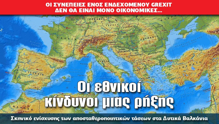 rixi_ethnika_24_05_slide