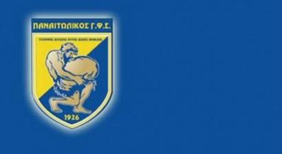 ΠΑΕ ΠΑΝΑΙΤΩΛΙΚΟΣ: «Δεν υπάρχουν… στο ελληνικό ποδόσφαιρο»