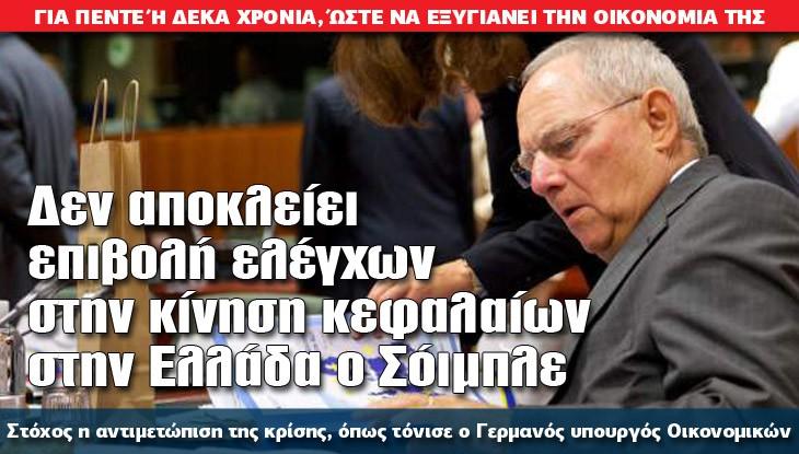 soimple_27_05_slide