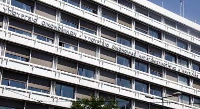 Αποκλείει επιβολή φόρου στις καταθέσεις το υπουργείο Οικονομικών