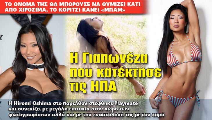 www σεξ βντόι