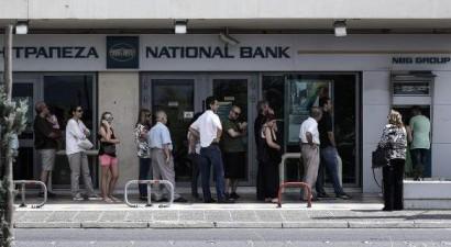Ρευστό τέλος για την Εθνική Τράπεζα (;)