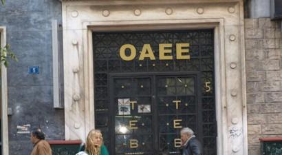 Με... δόσεις οι συντάξεις του ΟΑΕΕ στους δικαιούχους