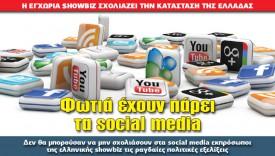 social_29_06_slide