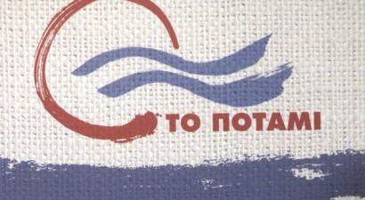 Το Ποτάμι: Ο ΣΥΡΙΖΑ χρησιμοποιεί το κράτος υπέρ του «όχι»