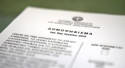 Υπουργείο Εσωτερικών: 60,1% το «Όχι» στο 14,8% της Επικράτειας