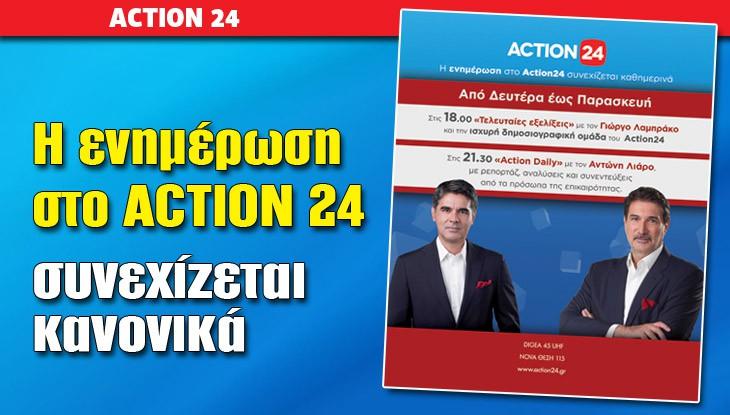 ACTION_17_07_15_slide