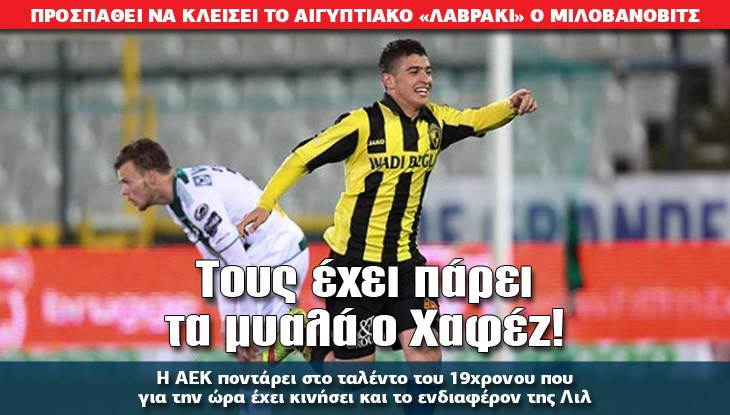 ATHLITIKO-AEK_29_07_slide